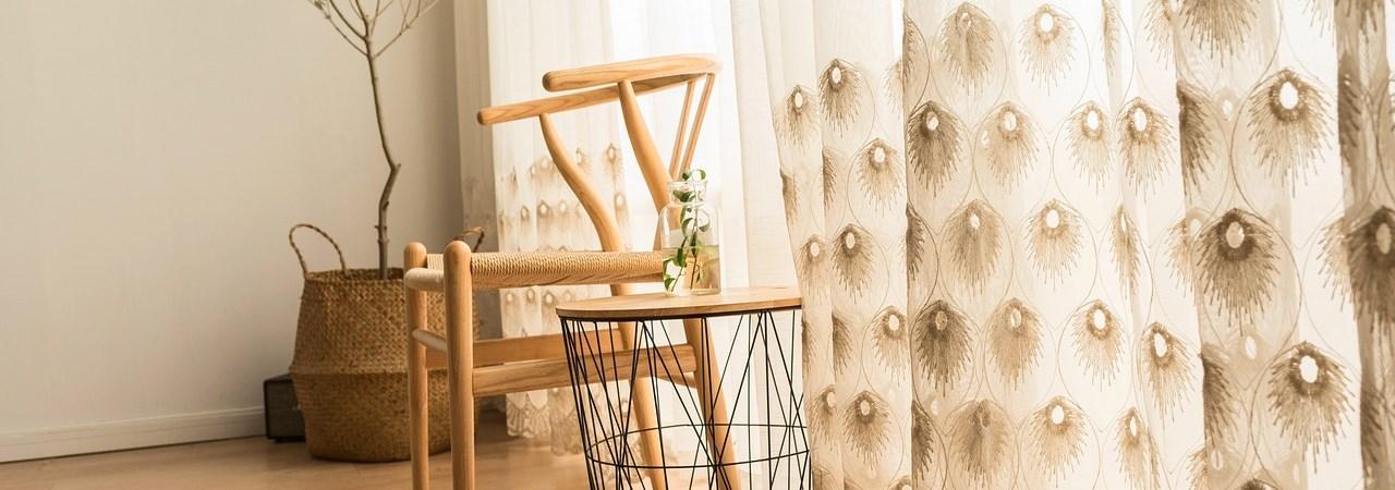 Gardinen | SAGA ist seit 50 Jahren Spezialist für Gardinen, Bodenbelag, Sonnenschutz, Sonnensegel, Markisen, Pergola, Rolladen, Insektenschutz, Wasserschaden, Renovierung und Raumausstattung in Aschaffenburg